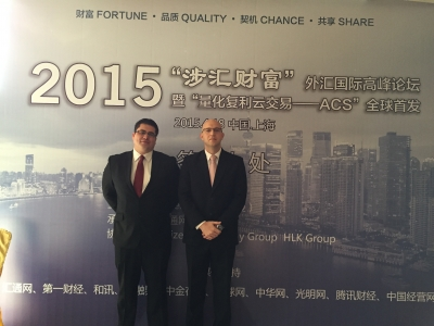 HLK Group attend the Forexman Conference in Shanghai China